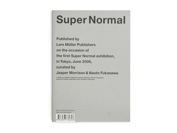 Super Normal: Manifesto